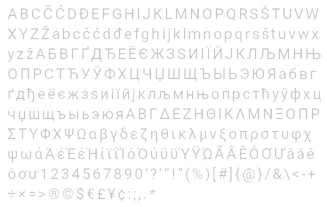 Open Source Fonts - selbst gehostet